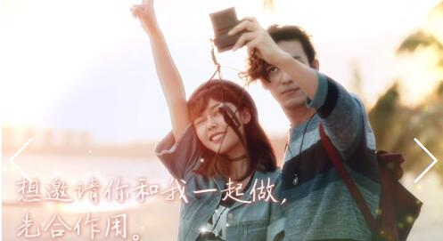 《黄金单身汉》首集将播 陈楚河赴希腊浪漫约会